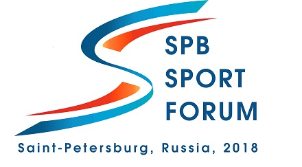 спортивный форум 2018 resize